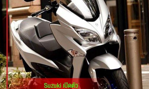 Suzuki burgman 400 ปี 2021